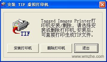 microsoft office document image writer软件截图