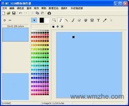 MT ICON图标制作软件软件截图