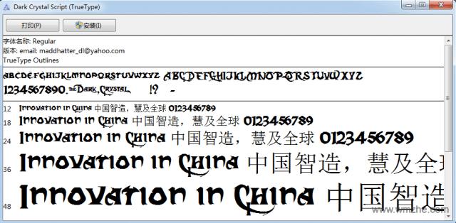 regular字体软件截图