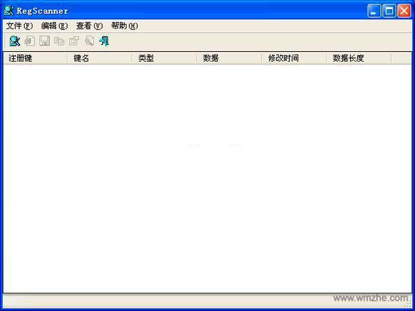 RegScanner软件截图