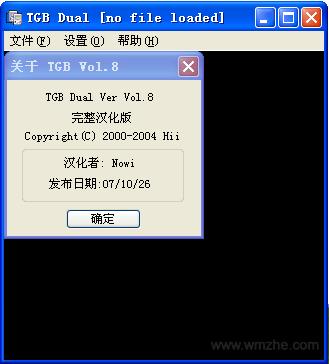TGB Dual軟件截圖
