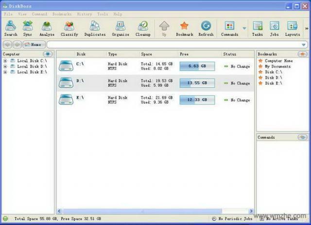 DiskBoss软件截图