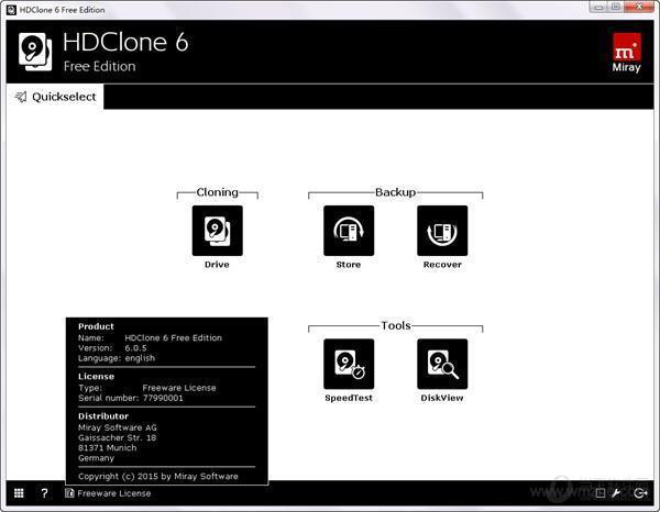 HDClone Free Edition软件截图