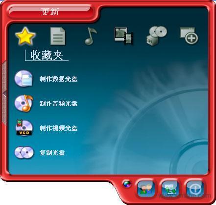 nero6.0软件截图