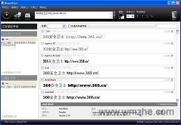 NexusFont(字体管理工具)软件截图