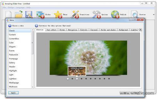 Amazing Slider软件截图