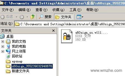 塞班直签工具软件截图