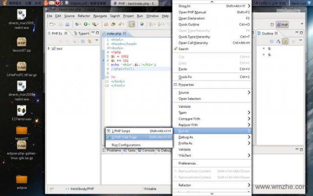 PHP 64位软件截图