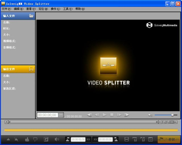 SolveigMM Video Splitter软件截图