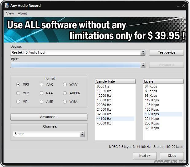 电脑录音工具Soft4Boost Any Audio Record软件截图
