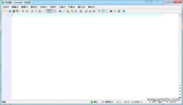EverEdit软件截图