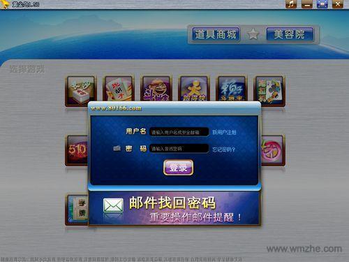 黄金岛官方免费下载(棋牌游戏大厅)软件截图
