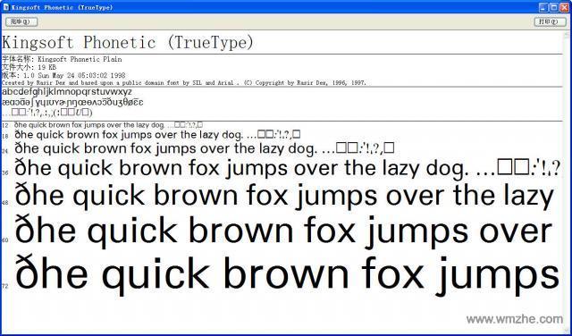 音标字体软件截图