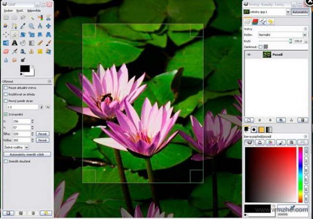 GIMP軟件截圖
