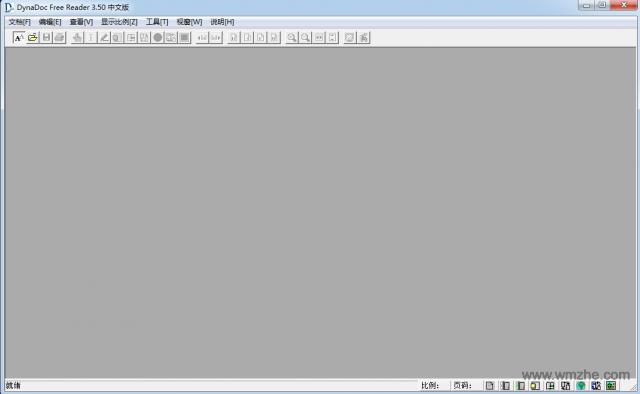 DynaDoc Free Reader软件截图