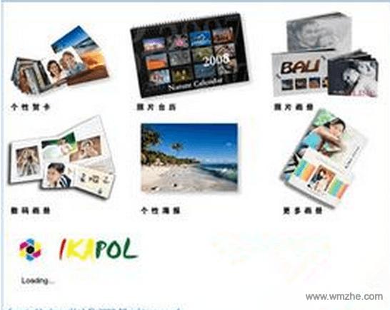 ikapol画册制作软件软件截图