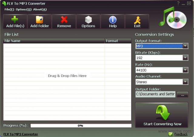 FLV To MP3 Converter软件截图