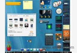 八戒桌面小工具软件截图