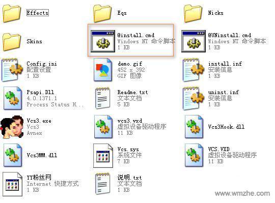 yy语音变声器软件截图