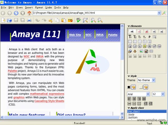 Amaya软件截图