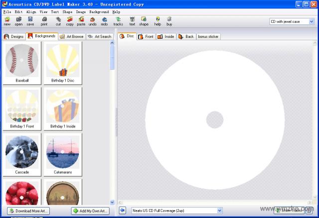 光盘封面设计软件截图