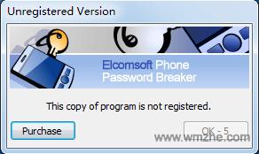 iTunes备份密码神器软件截图