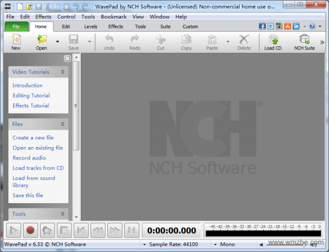 WavePad软件截图