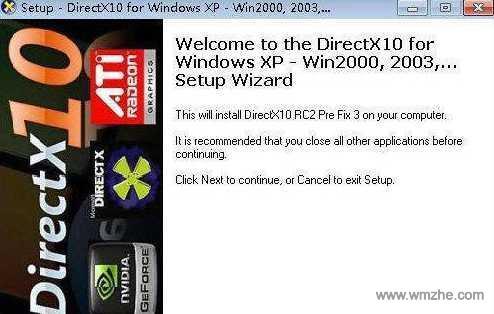 DirectX10软件截图