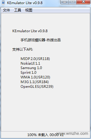 java模拟器KEmulator Lite软件截图