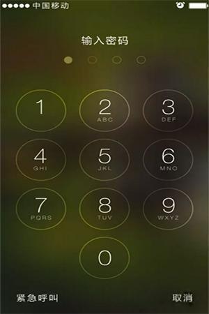 忘记解锁密码怎么办,iPhone6s不刷机照解锁方法