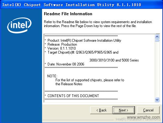 sm总线控制器驱动软件截图