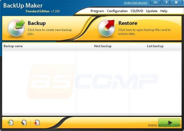 BackUp Maker软件截图