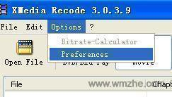 XMedia Recode软件截图
