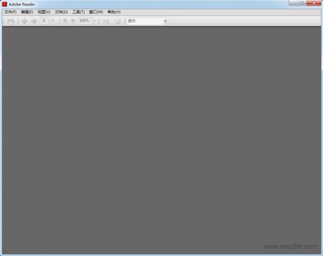 adobe reader软件截图