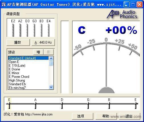 AP吉他调音器(APGuitarTuner)软件截图