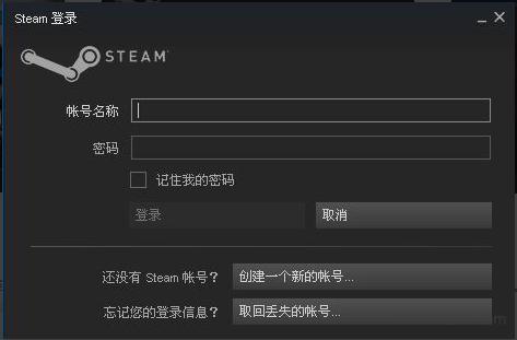 Steam软件截图