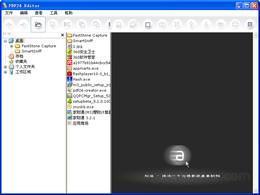 PDF24 Creator软件截图