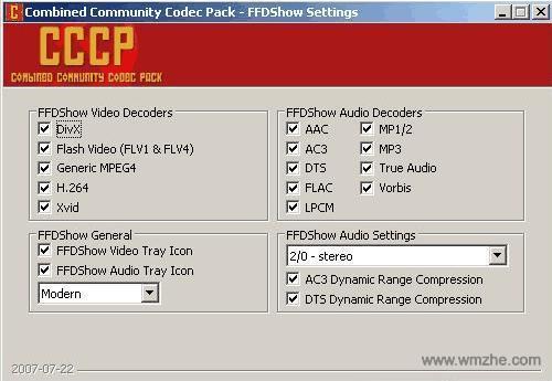 CCCPmkv解码器软件截图