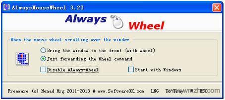 AlwaysMouseWheel软件截图