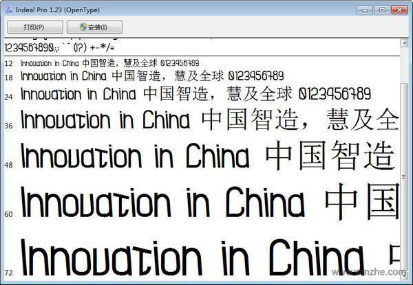 粉笔字体软件截图