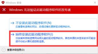 小米MIUI 8开发版卡刷包/线刷升级步骤详解,小米MIUI 8开发版刷机方法