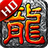 嘟嘟传奇 V1.0.0.1 官方版