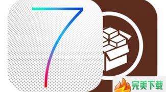 ios7越狱后闪退怎么办?修复iOS7闪退图文教程