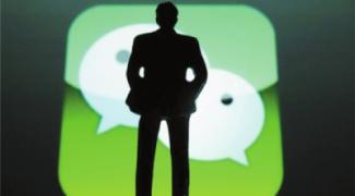 微信购物不受新消法保护?因属于个人私下交易