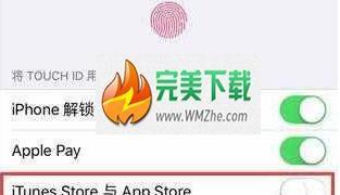怎么不用密码也能在app store下载软件?app store下载不用密码图文教程