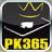 PK365游戏中心