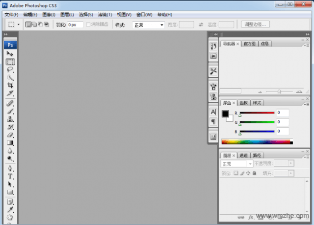 photoshop cs3 Adobe PhotoShop CS3 V10.0 绿色版下载 完美软件下载