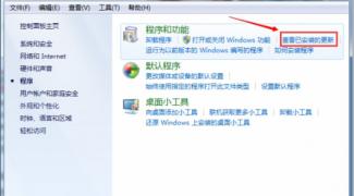 如何关闭windows10免费升级提示?Win10升级推送消息关闭教程