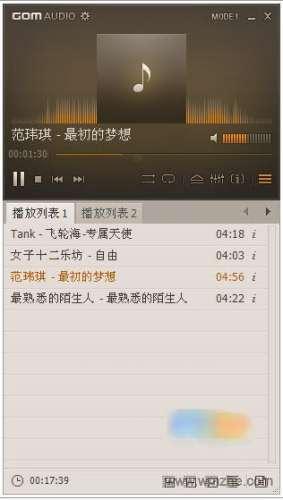 GOM Audio软件截图