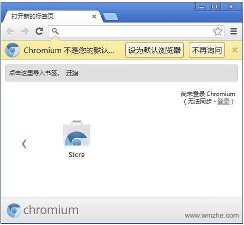 1Chrome(谷歌浏览器绿色优化版)软件截图